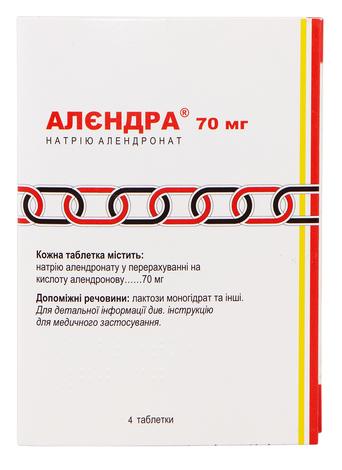 Алєндра таблетки 70 мг 4 шт