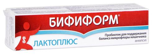 Бифиформ Лактоплюс капсули 20 шт