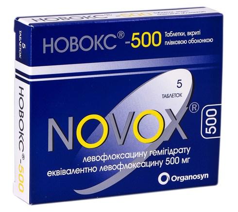 Новокс-500 таблетки 500 мг 5 шт