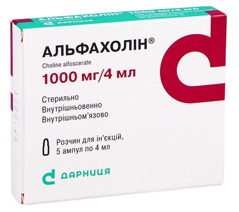 Альфахолін розчин для ін'єкцій 1000 мг/4 мл  4 мл 5 ампул