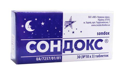 Сондокс таблетки 15 мг 30 шт