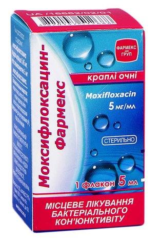 Моксифлоксацин Фармекс краплі очні 5 мг/мл 5 мл 1 флакон