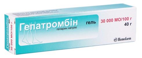 Гепатромбін гель 30000 МО/100 г  40 г 1 туба