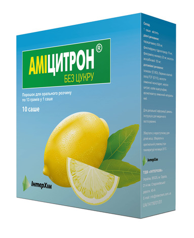 Аміцитрон без цукру порошок для орального розчину 13 г 10 саше