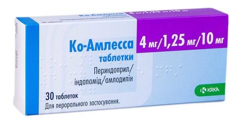Ко-амлесса таблетки 4 мг/1,25 мг/10 мг  30 шт