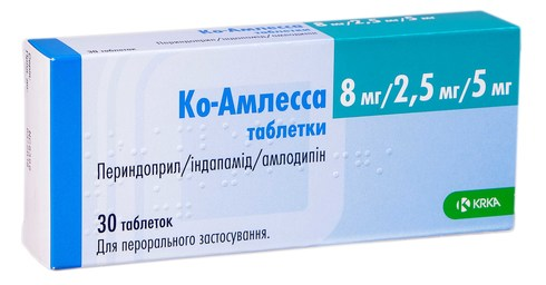 Ко-амлесса таблетки 8 мг/2,5 мг/5 мг  30 шт
