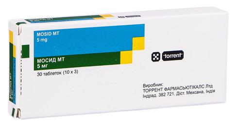 Мосид МТ таблетки 5 мг 30 шт