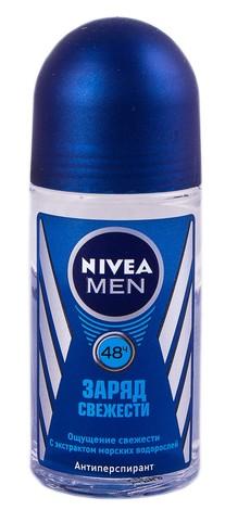 Nivea Men Дезодорант-антиперспірант кульковий Заряд свіжості 50 мл 1 флакон