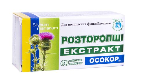 Осокор Розторопши екстракт таблетки 200 мг 60 шт