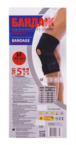 Toros-Group 511 Бандаж колінного суглобу з ребрами жорсткості неопреновий розмір 1 1 шт