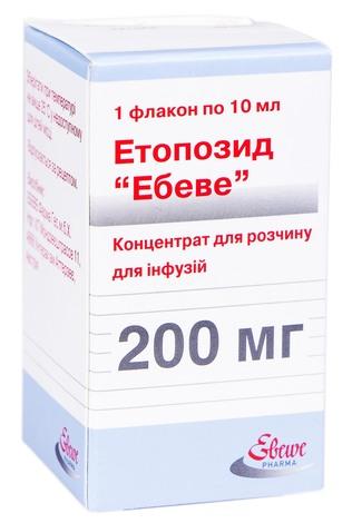 Етопозид Ебеве концентрат для інфузій 200 мг 10 мл 1 флакон