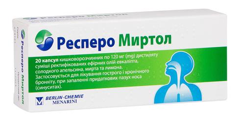 Геломиртол капсули 120 мг 20 шт