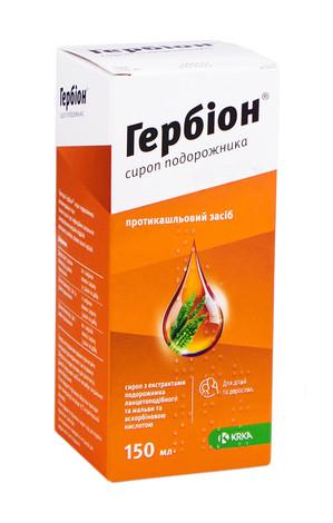 Гербіон сироп подорожника сироп 150 мл 1 флакон