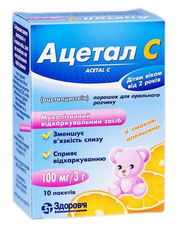 Ацетал С зі смаком апельсина порошок для орального розчину 100 мг/3 г  10 пакетів