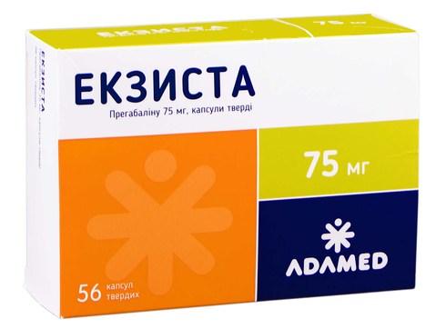 Екзиста капсули 75 мг 56 шт