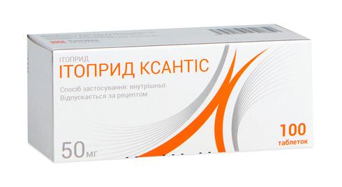 Ітоприд Ксантіс таблетки 50 мл 100 шт