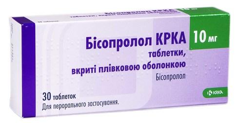 Бісопролол КРКА таблетки 10 мг 30 шт
