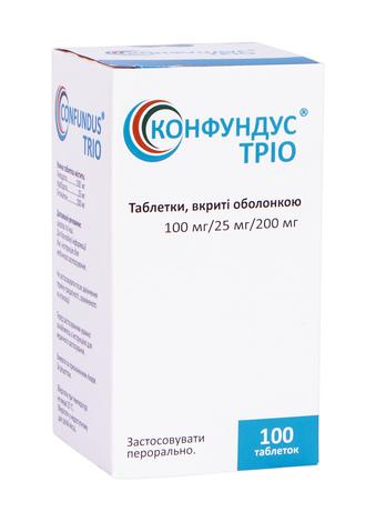 Конфундус Тріо таблетки 100 мг/25 мг/200 мг  100 шт