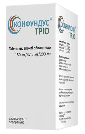 Конфундус Тріо таблетки 150 мг/37,5 мг/200 мг  100 шт