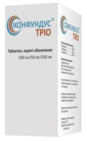 Конфундус Тріо таблетки 200 мг/50 мг/200 мг  100 шт