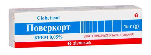 Поверкорт крем 0,05 % 15 г 1 туба