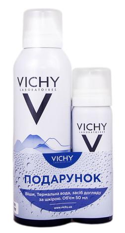 Vichy Термальна вода 150 мл + 50 мл 1 набір