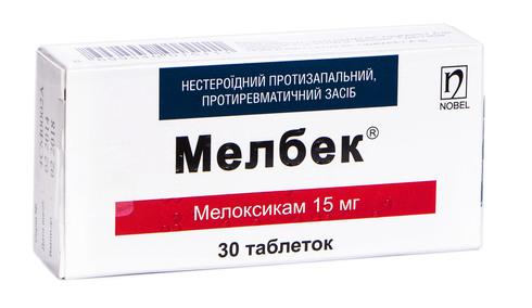 Мелбек таблетки 15 мг 30 шт