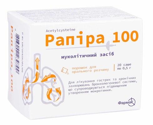 Рапіра 100 порошок для орального розчину 100 мг 20 саше