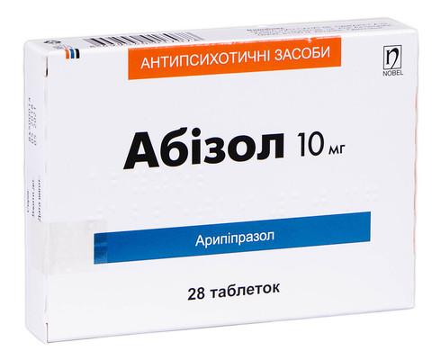 Абізол таблетки 10 мг 28 шт