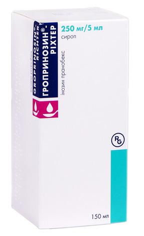 Гропринозин Ріхтер сироп 250 мг/5 мл  150 мл 1 флакон