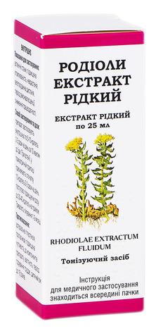 Родіола екстракт рідкий 25 мл 1 флакон
