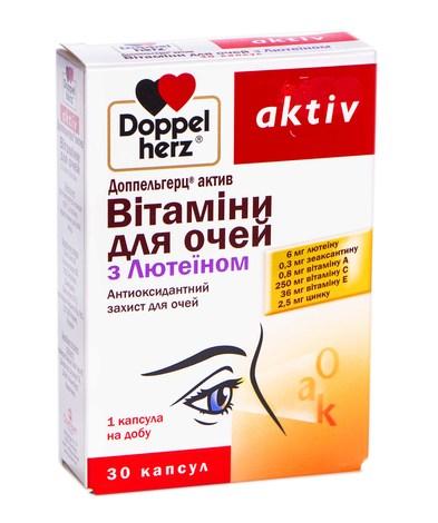 Doppel herz aktiv Вітаміни для очей з Лютеїном капсули 30 шт