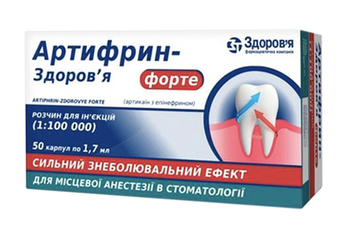 Артифрин-Здоров'я форте карпула 1,7 мл 50 шт