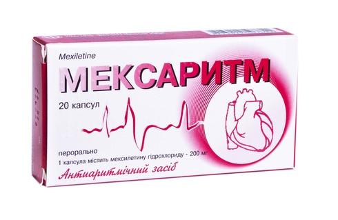 Мексаритм капсули 200 мг 20 шт