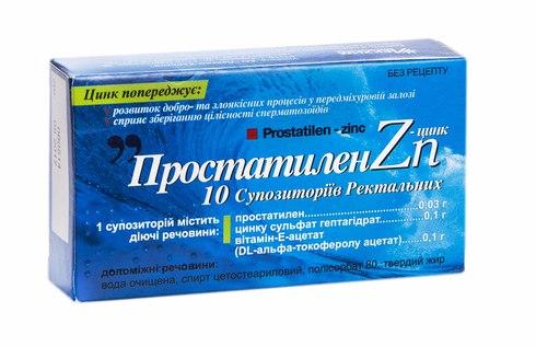 Простатилен-цинк супозиторії ректальні 10 шт
