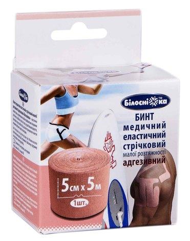 Білосніжка Бинт еластичний адгезивний стрічковий 5 см х 5 м тілесний 1 шт