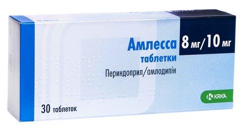 Амлесса таблетки 8 мг/10 мг  30 шт