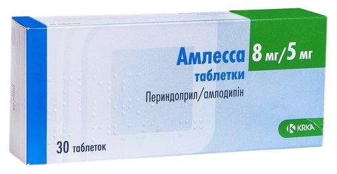 Амлесса таблетки 8 мг/5 мг  30 шт