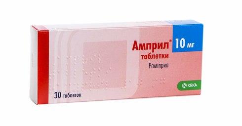 Амприл таблетки 10 мг 30 шт
