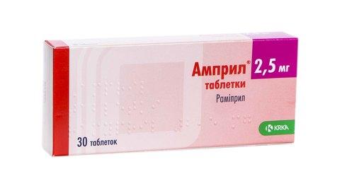 Амприл таблетки 2,5 мг 30 шт