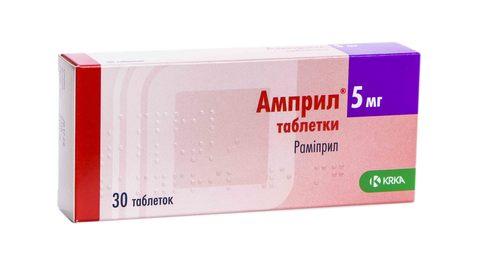 Амприл таблетки 5 мг 30 шт