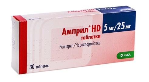 Амприл HD таблетки 5 мг/25 мг  30 шт