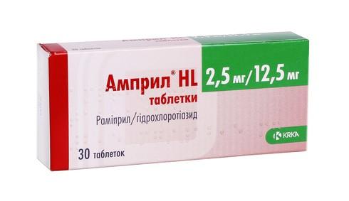 Амприл HL таблетки 2,5 мг/12,5 мг  30 шт