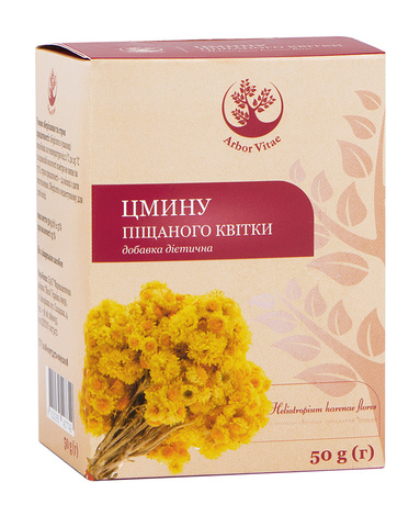 Arbor Vitae Цмину піщаного квітки 50 г 1 пачка