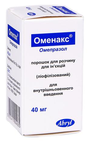 Оменакс порошок для ін'єкцій 40 мг 1 флакон