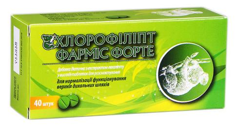 Хлорофіліпт Фарміс Форте таблетки 40 шт