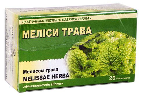 Віола Меліси трава 1,5 г 20 фільтр-пакетів