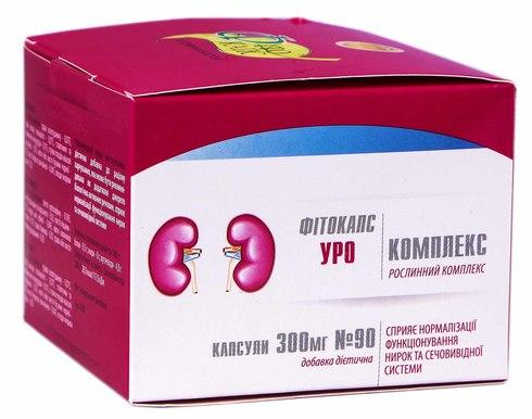 Уро-Комплекс капсули 300 мг 90 шт