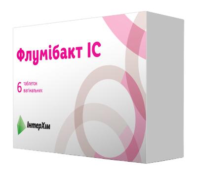 Флумібакт IC таблетки вагінальні 10 мг 6 шт