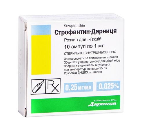 Строфантин Дарниця розчин для ін'єкцій 0,025 % 1 мл 10 ампул